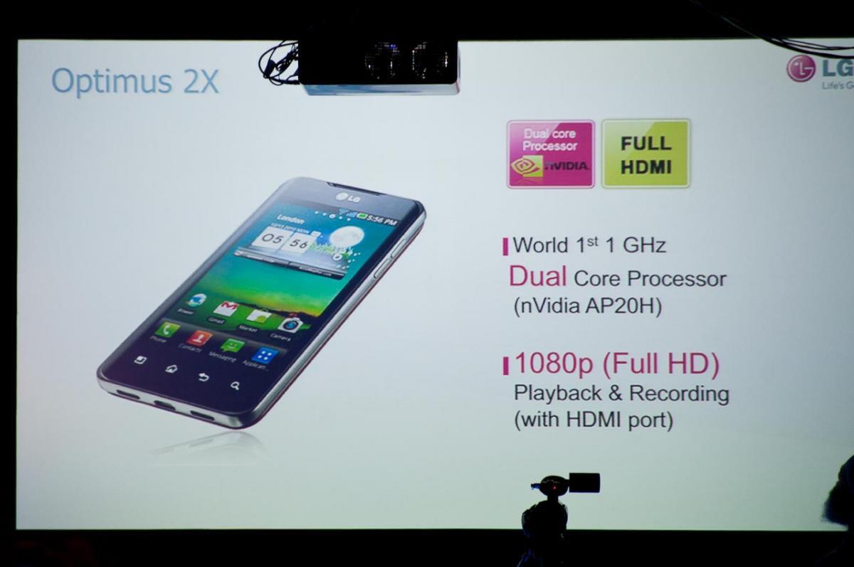 ... hatottak az újdonság erejével  az LG bejelentette az Optimus 2X-et 372df90de6